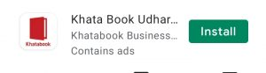 What Is khatabook And How To Use Khatabook